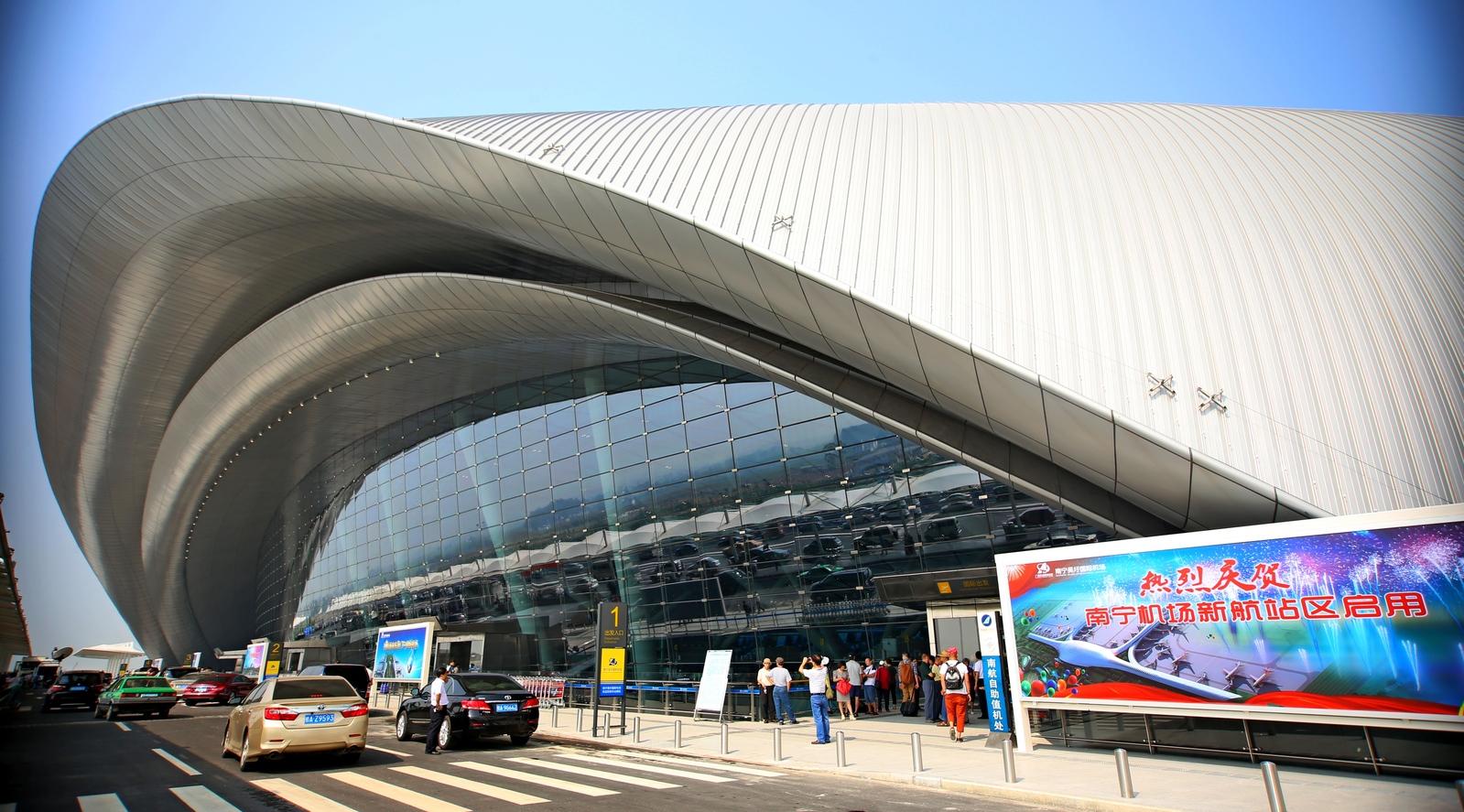 Аэропорт Наньнин