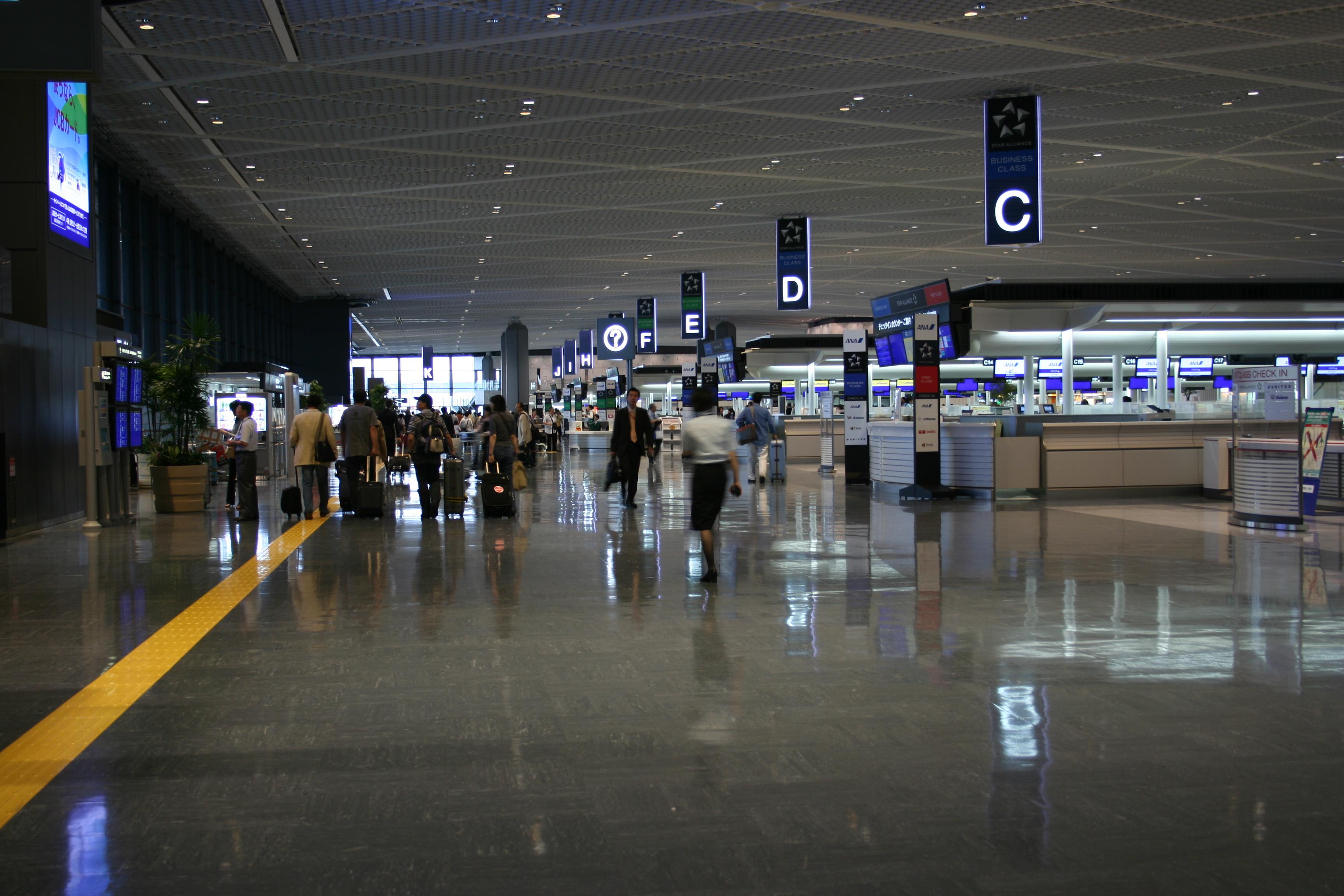 Токио Нарита аэропорт