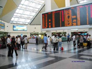 Зал аэропорта Хайкоу