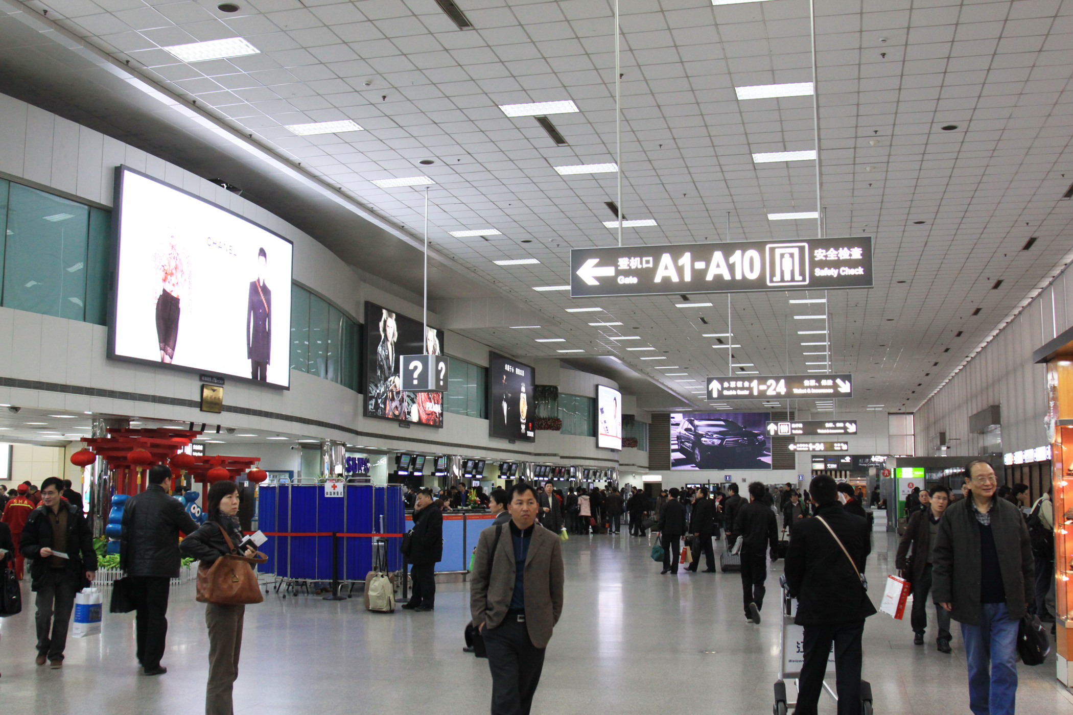 Шанхай Хунцяо аэропорт