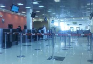Зал аэропорта Хаиль
