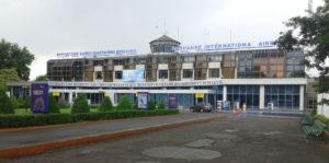 Старый аэропорт Душанбе
