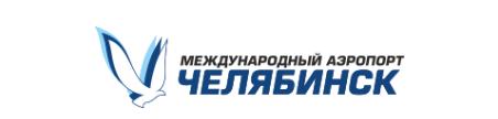 Логотип аэропорта Челябинска