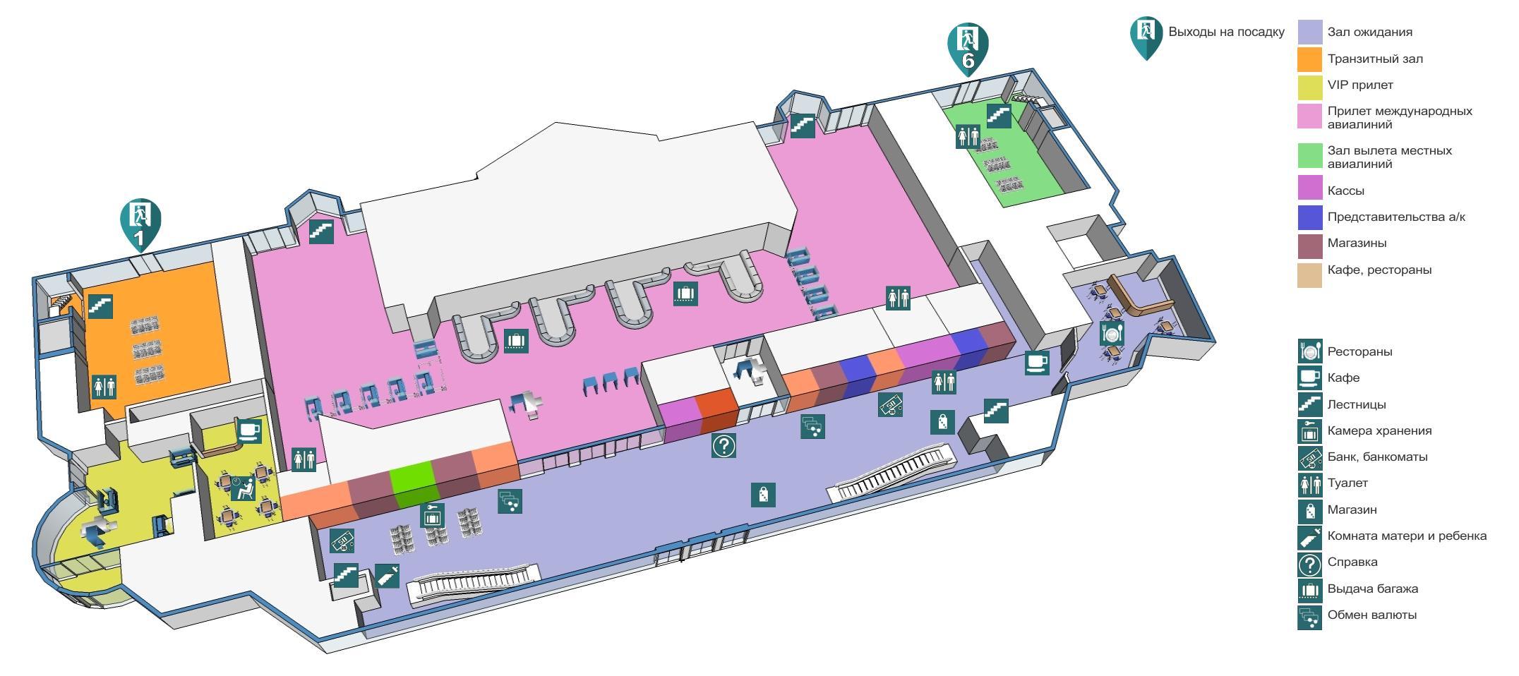 схема аэропорта Алматы