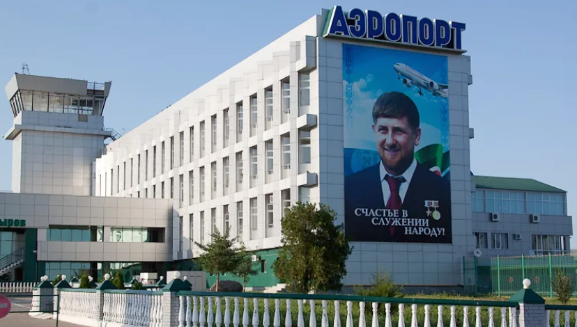 Аэропорт в Грозном