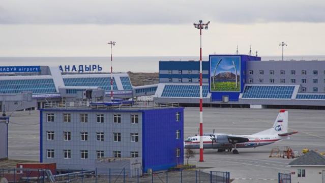 "Аэропорт Анадыря ""Угольный"""