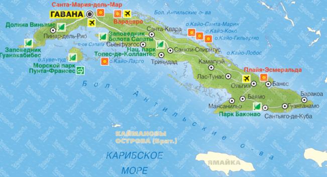 Карта Кубы: аэропорты на карте