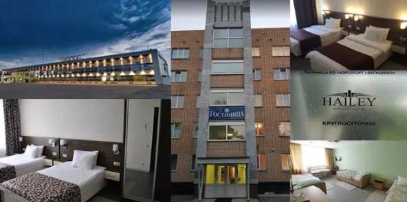 Гостиница «Бегишево»