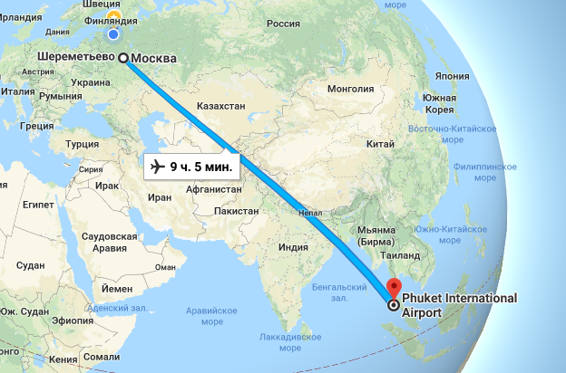 Перелет Москва - Пхукет