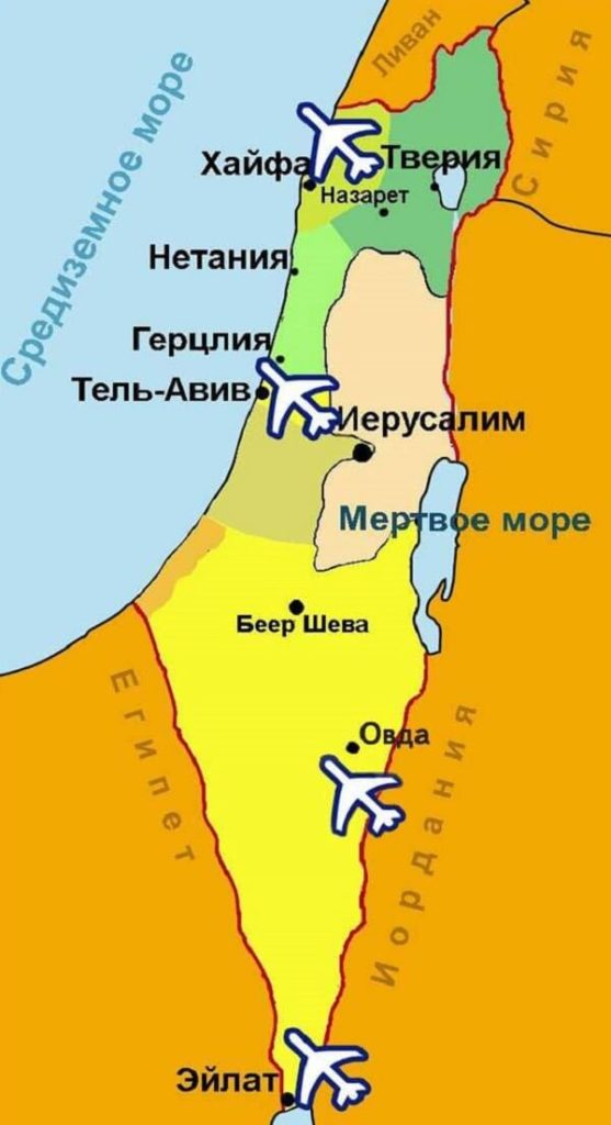 Аэропорты Израиля на карте