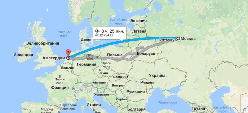 Карта полёта до Амстердама