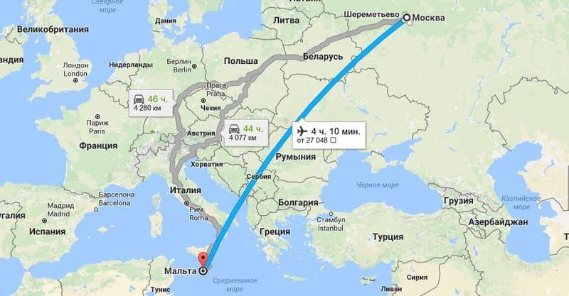 Перелет в Мальту из Москвы