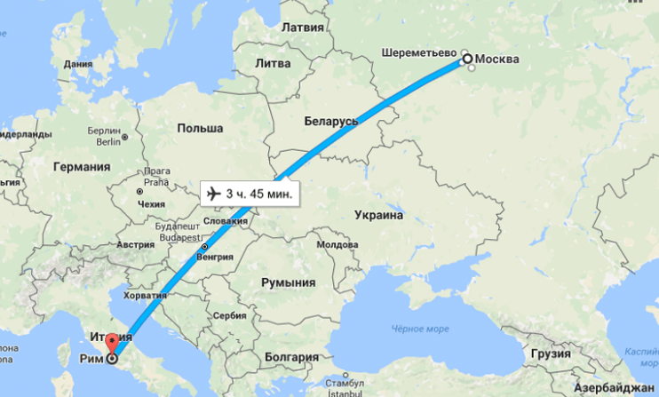 Сколько лететь до Рима из Москвы